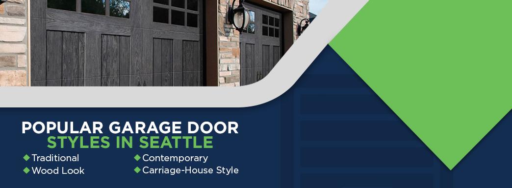 seattle garage door styles